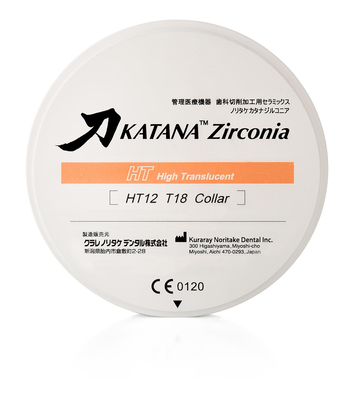 KATANA™ Zirconia HT